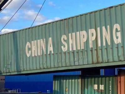 china shipping - kontener
